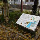 水門川 四季の広場