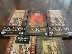 チョコレート カカオファクトリーツアー