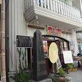 写真:夏目漱石誕生の地
