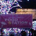 写真:よみうりランド FOOD STATION