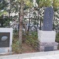 写真:大森貝塚の碑 (大田区)