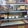 写真:水戸屋 本店
