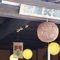 写真:藤井酒造酒蔵交流館