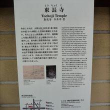 福岡市作成の案内板