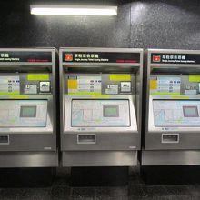 尖沙咀駅の券売機