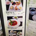 写真:湯治宿 et Café ゆのか