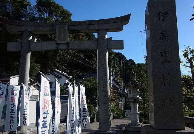 伊万里神社