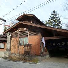 草津温泉の風情ある公衆浴場