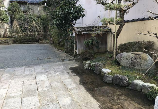 にし茶屋緑松園