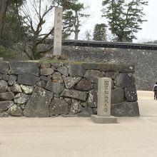 松江城山公園、松江城木戸門跡。