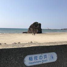 稲佐の浜。