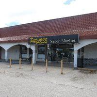 ペイレス スーパーマーケット