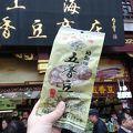 写真:上海五香豆