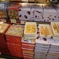 写真:奇華餅家 (チムサアチョイ ステーション店)