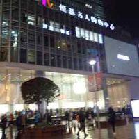 アップルストア (上海南京東路店)
