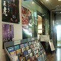 写真:静岡県東京観光案内所