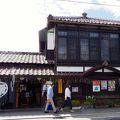 写真:鶴乃江酒造