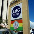 写真:ABCストア (イパオ店)