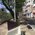 写真:染井吉野の碑