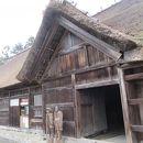 封人の家(旧有路家住宅)
