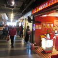 写真:福記餅店 (華山市場)