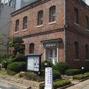 尼信博物館(尼信会館)