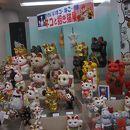 尼崎信用金庫 世界の貯金箱博物館