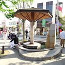 愛湯物語広場