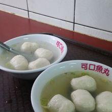 淡水にある魚丸スープの人気店