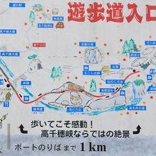 散策路の地図