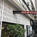 写真:ホームレス (セントラル店)