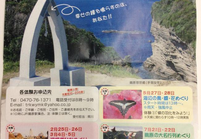 鵜原海水浴場