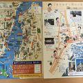 写真:下関観光情報センター (旧秋田商会ビル)
