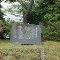写真:茅ヶ崎一里塚