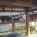 写真:城崎温泉飲泉所
