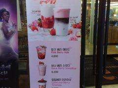 カフェ コナ クイーンズ (コエックス店)