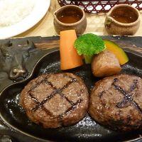 炭焼きレストランさわやか 袋井本店