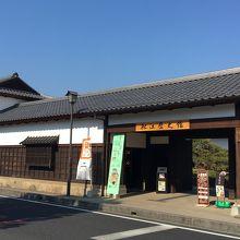 松江のおもてなしスポット