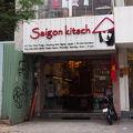 写真:サイゴン キッチュ