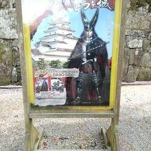 若松城と蒲生氏郷さん
