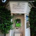 写真:市外電話創始の地