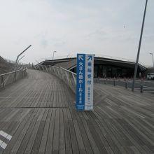 埠頭入口。
