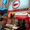 写真:マーミヤかまぼこ 牧志店