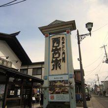 武家屋敷Café