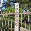 写真:処女塚古墳