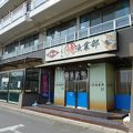 写真:こちらまる特漁業部 松島店