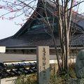 写真:亀井勝一郎生誕の地碑