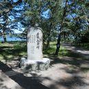 天橋立公園
