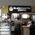 写真:ブラック・キャニオン 空港店