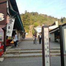 飯盛山入口から。右奥のエスカレーター?で階段無でも登れる